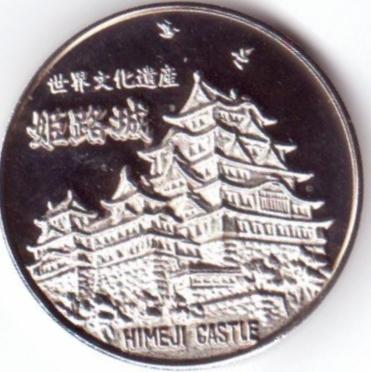 Japon B003_c14