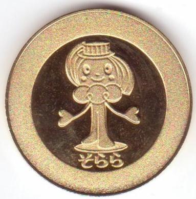 Japon B004_c11