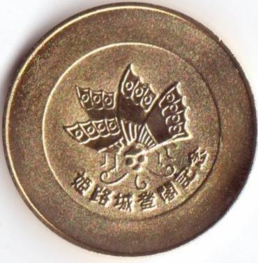 Japon B004_c13