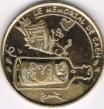Médailles et Patrimoine (M&P) Bb11