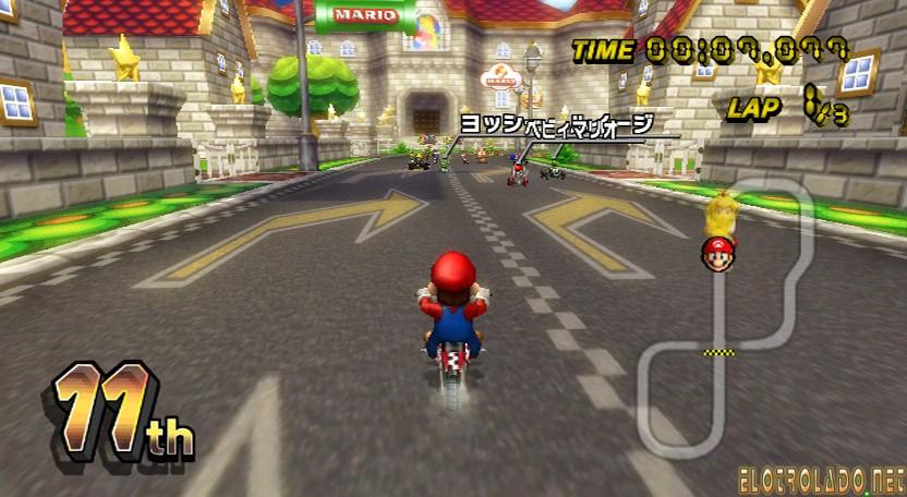 Mario Kart Wii 19020811