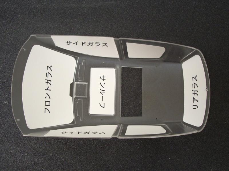 VW Golf V GTI Imgp1325