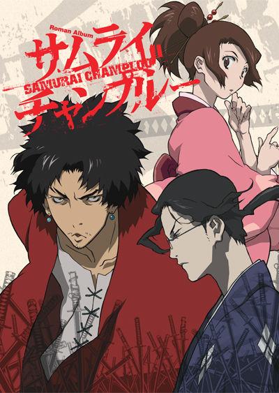 Gallery Anime Champl10