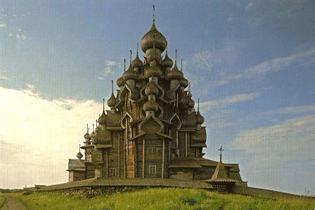 Grands Monuments du Monde en structure 3D [Sketchup] - Page 2 _kizhy10