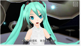 Project Diva 2nd Upgrades! Append11