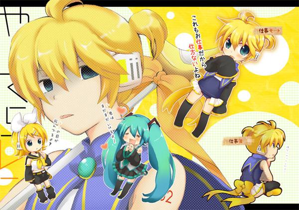 World is.. Len's?? Kaagam10