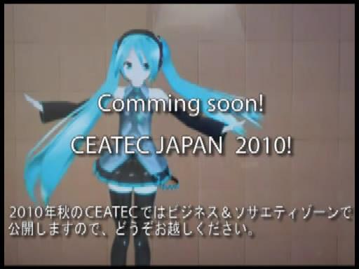 MMDAgent, o novo sistema de interação entre fãs e Vocaloids! Mmdage11