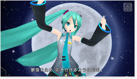 Project Diva 2nd Upgrades! Music110