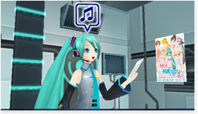 Project Diva 2nd Upgrades! Poster10