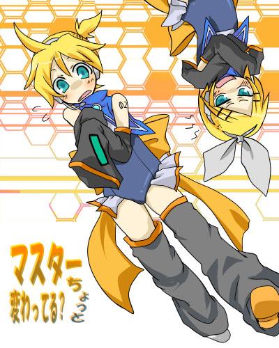 World is.. Len's?? Shotaa10