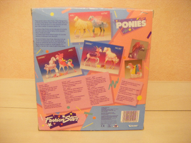Fashion Star Fillies (KENNER) 1987 - 1989 Bisous12