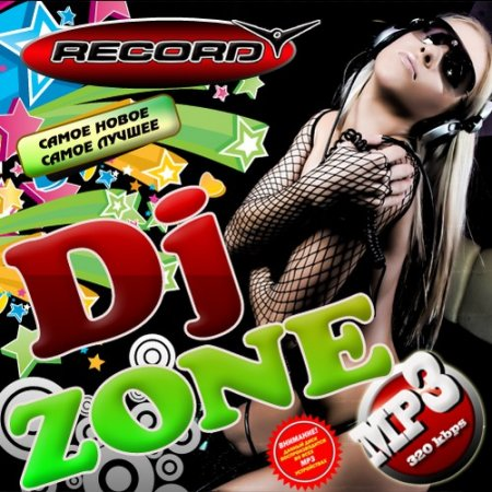 Стиль: Russian Music ( Pop, dance ) Djzone10