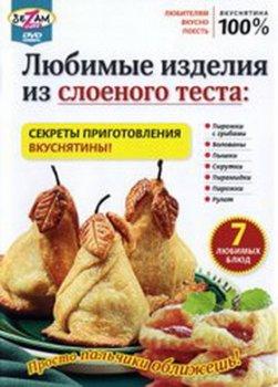 Кулинарные Видео Рецепты Iz_tes10