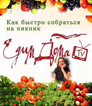 Кулинарные Видео Рецепты Na_pik10