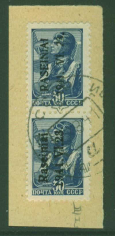 Deutsche Besetzungsausgaben im II. Weltkrieg - Seite 2 Litaue10