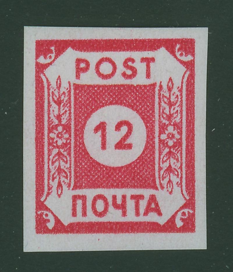 Sowjetische Besatzungszone (SBZ) - Seite 2 Ostsac10