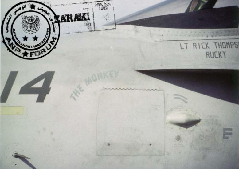 تشريح المقاتلة F/A18 Hornet 1110