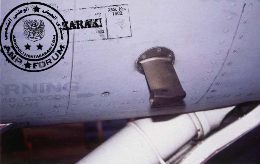تشريح المقاتلة F/A18 Hornet 1211