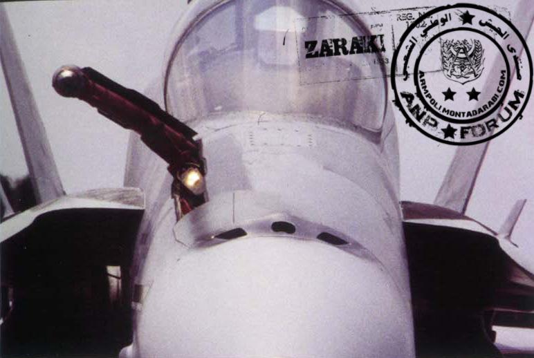 تشريح المقاتلة F/A18 Hornet 14-110
