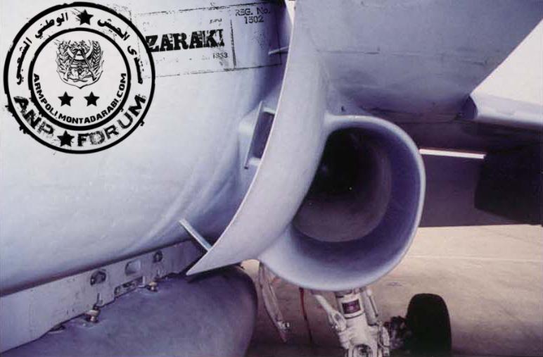 تشريح المقاتلة F/A18 Hornet 1510