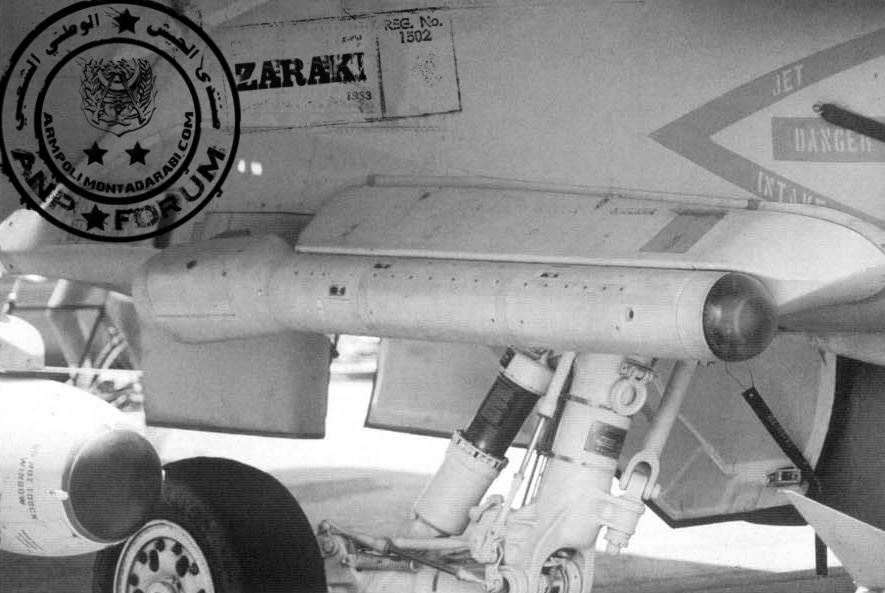 تشريح المقاتلة F/A18 Hornet 1710