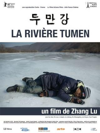 La Rivière Tumen - Zhang Lu 19479710