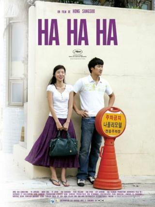 HA HA HA - Hong Sang Soo 19670011