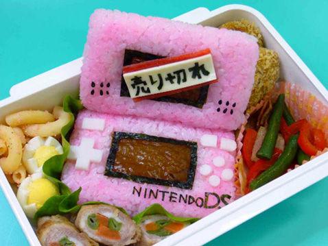 Japanisation !!!!! A-bent10