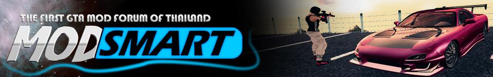 Modsmart : แหล่งสำหรับ GTA mods ของไทย