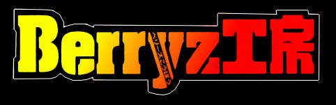 Berryz 工房 Logo_b10
