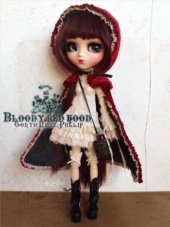 [Août] Bloody Red Hood 13028310
