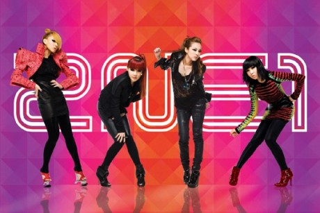 2NE1 is moving up the iTunes chart! 20100915