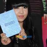 Park Bom is addicted to juice 20100921