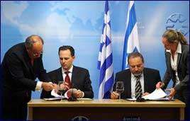 Israel:Economie, contrats d'armements, R&D, coopération militaire.. - Page 2 Liberm10