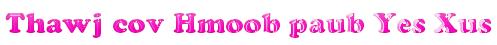 Cov Hmoob xub paub Yes Xus. Coollo30