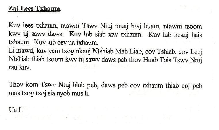 LUB CIM DAWS TXHAUM ( Sacrement de Réconciliation ) Zaj_le10