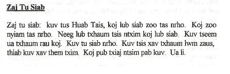 LUB CIM DAWS TXHAUM ( Sacrement de Réconciliation ) Zaj_tu10