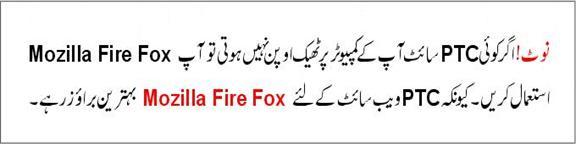 Complete Urdu Tutrial Of Online Money Earning (PTC) Presen20
