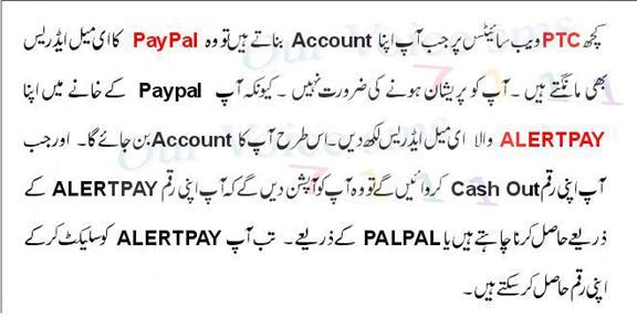 Complete Urdu Tutrial Of Online Money Earning (PTC) Presen21