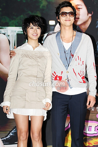 [K-Actrice] Yoon Eun Hye 10858210