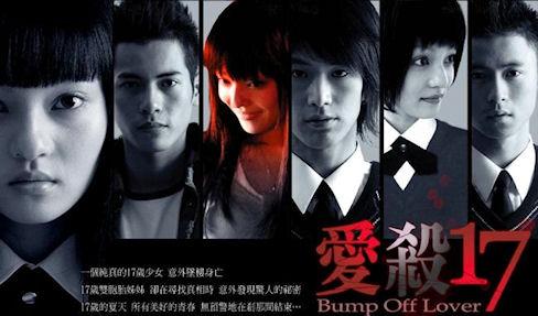 Bump Off Lover Bumpof10