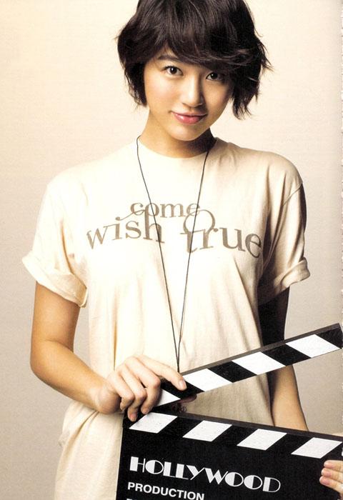 [K-Actrice] Yoon Eun Hye Yeh_6810