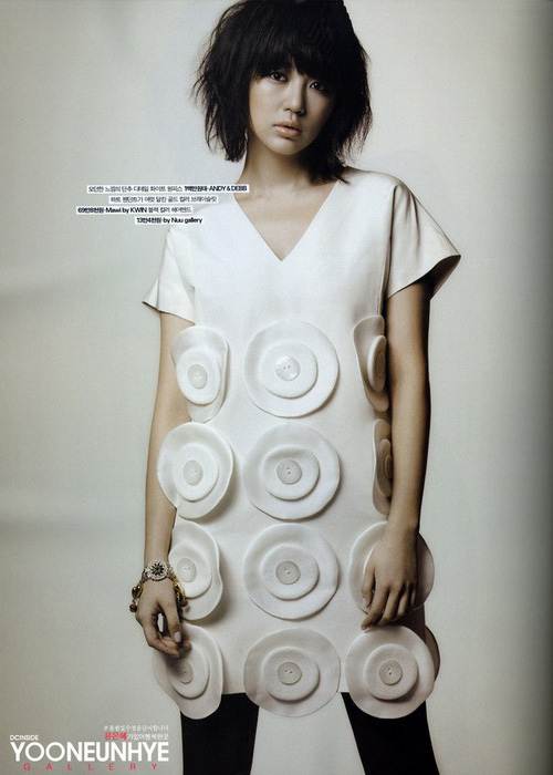 [K-Actrice] Yoon Eun Hye Yooneu11