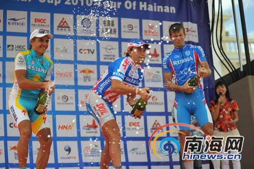 TOUR OF HAINAN  --Chine-- 11 au 19.10.2010 V213