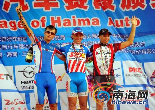 TOUR OF HAINAN  --Chine-- 11 au 19.10.2010 Vh10