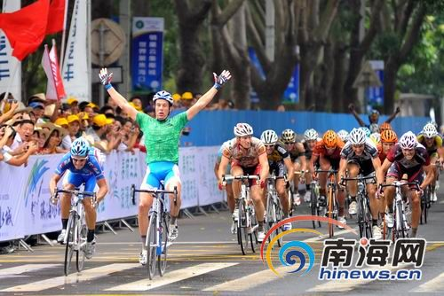 TOUR OF HAINAN  --Chine-- 11 au 19.10.2010 Vh11