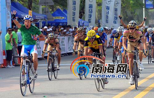 TOUR OF HAINAN  --Chine-- 11 au 19.10.2010 Vh110