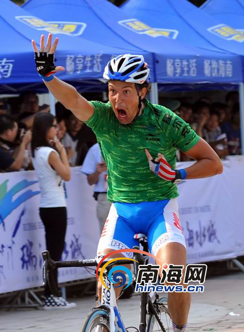TOUR OF HAINAN  --Chine-- 11 au 19.10.2010 Vh210