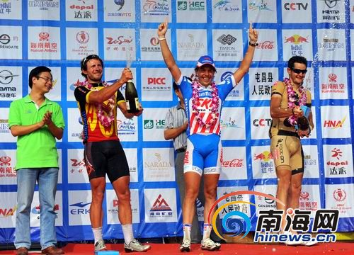 TOUR OF HAINAN  --Chine-- 11 au 19.10.2010 Vh610