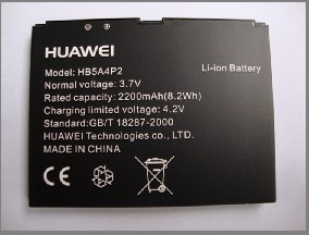 Huawei Ideos S7 Tablet Battery HB5A4P2 S710